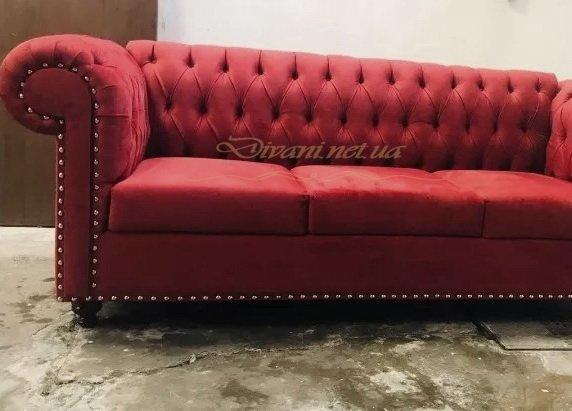 акция продажа диванов