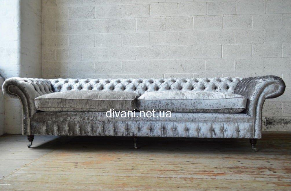 самый красивый диван