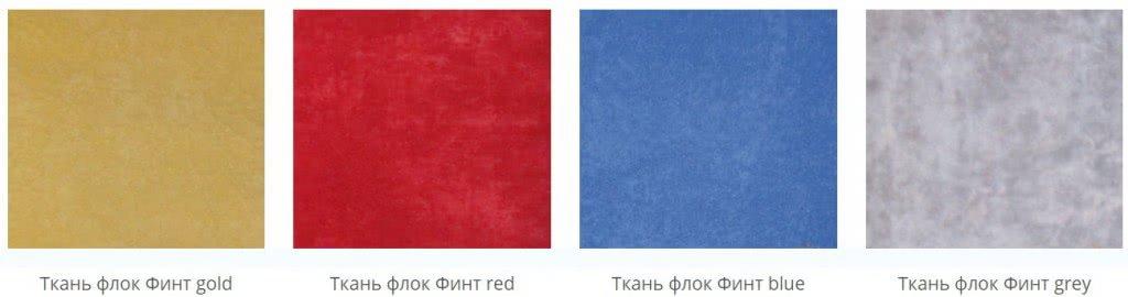 выбрать ткань обивочную для дивана на заказ
