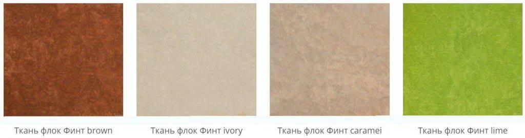 выбрать ткань обивочную для дивана на заказ в КИеве