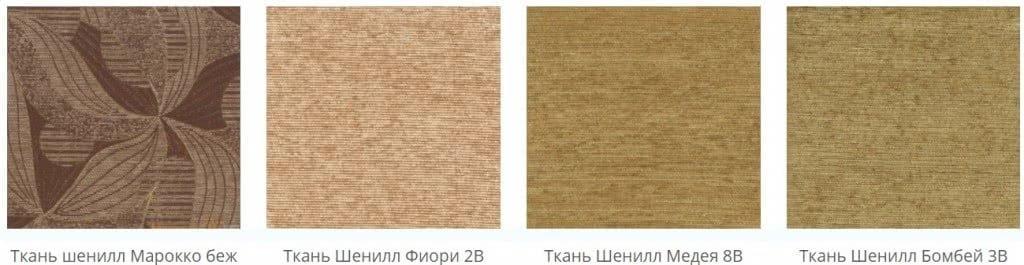 ткани для диванов