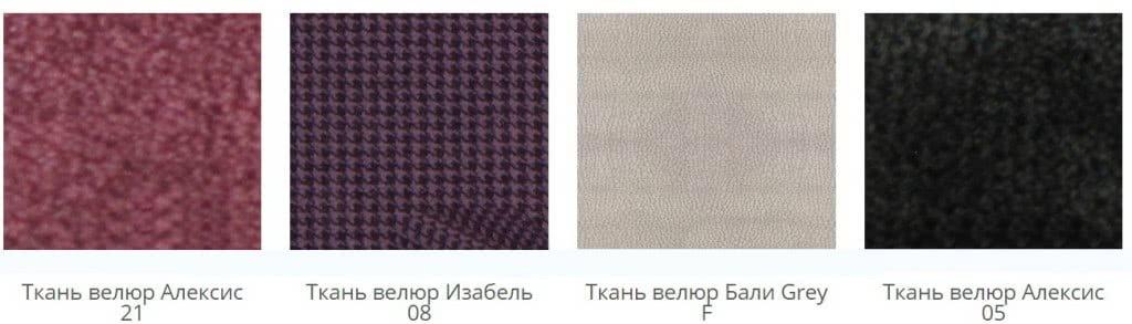 купить ткань для мягкой мебели