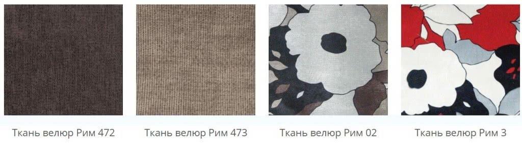 велюр для мягкой мебели