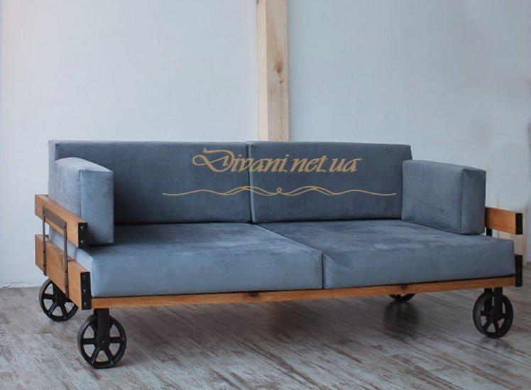 синий диван с колесами лофт