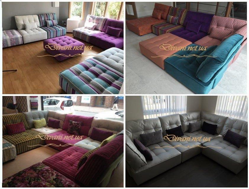 цветная мягкая модульная мебель