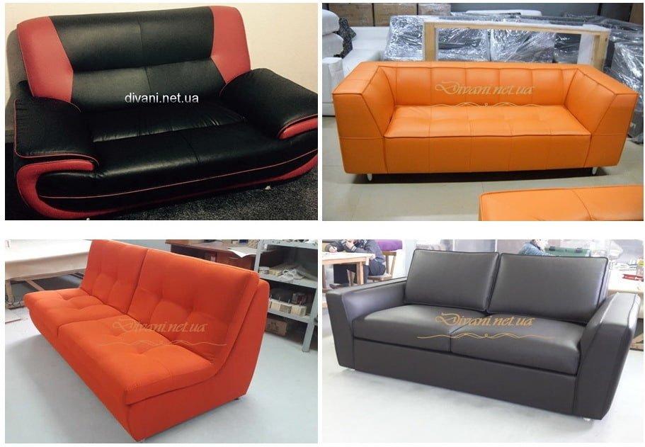 модерн мягкая мебель для офиса
