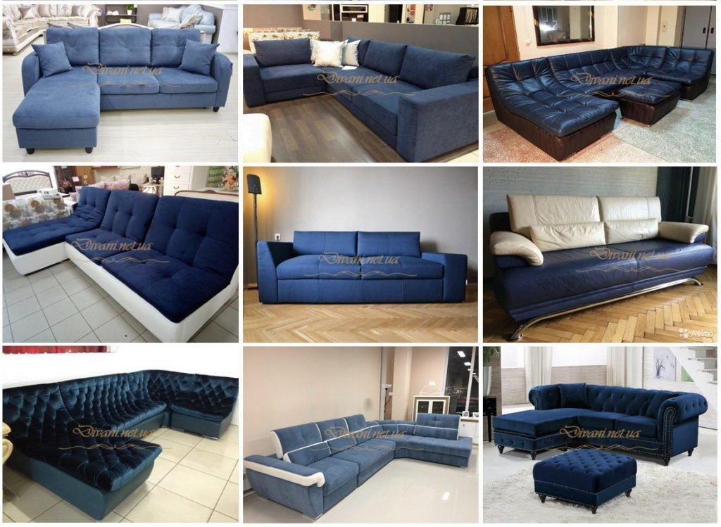 синие диваны на заказ
