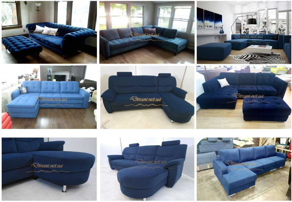 мягкая мебель синяя на заказ в Киеве