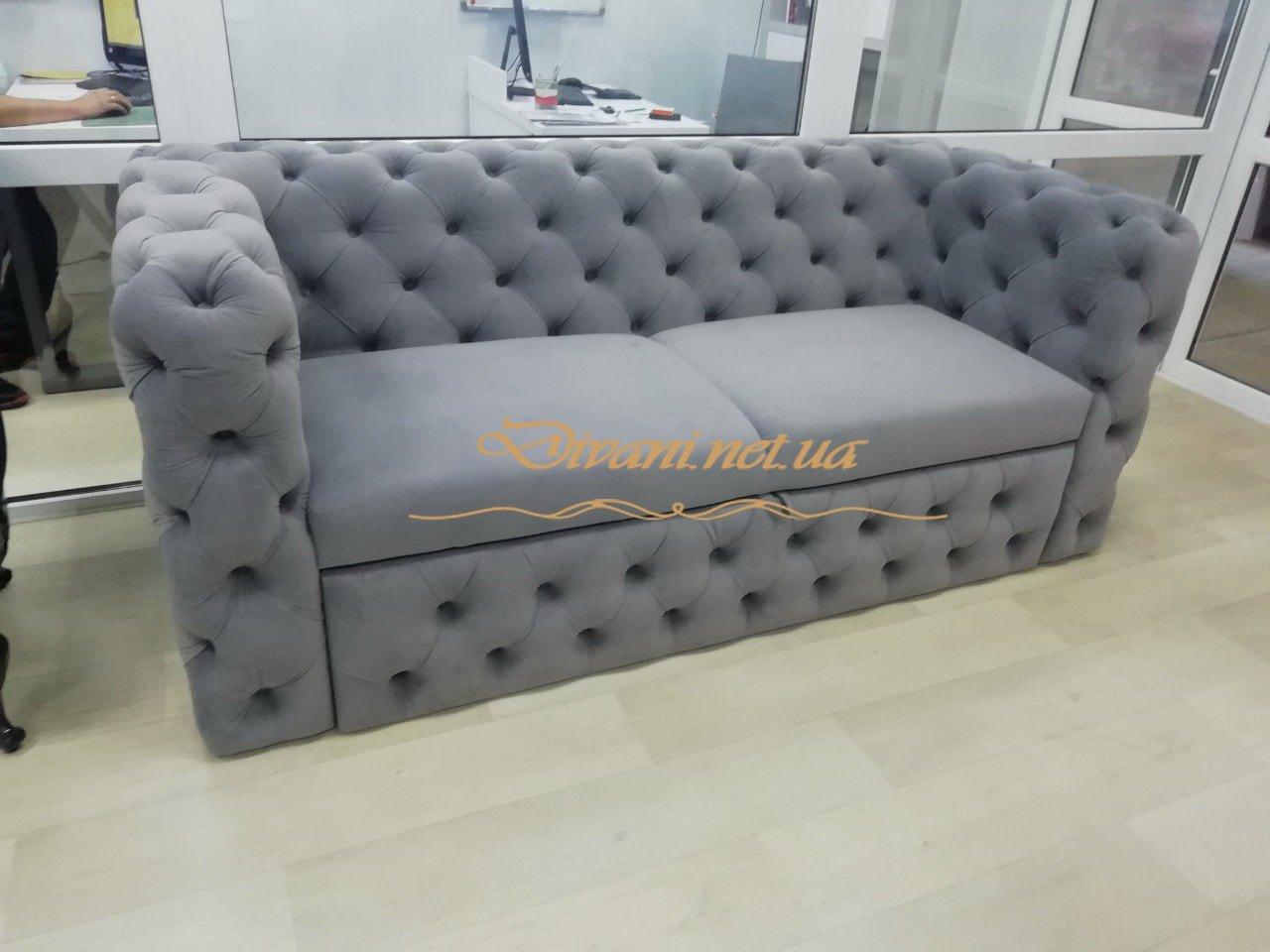 кпить раскладной диван