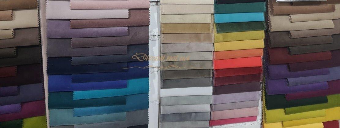 выбор тканей дивана