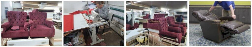 порядок заказа мягкой мебели в Киеве