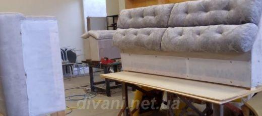 процесс изготовления дивана